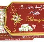 بازار گز ایران